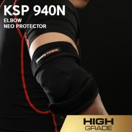 키모니 팔꿈치보호대