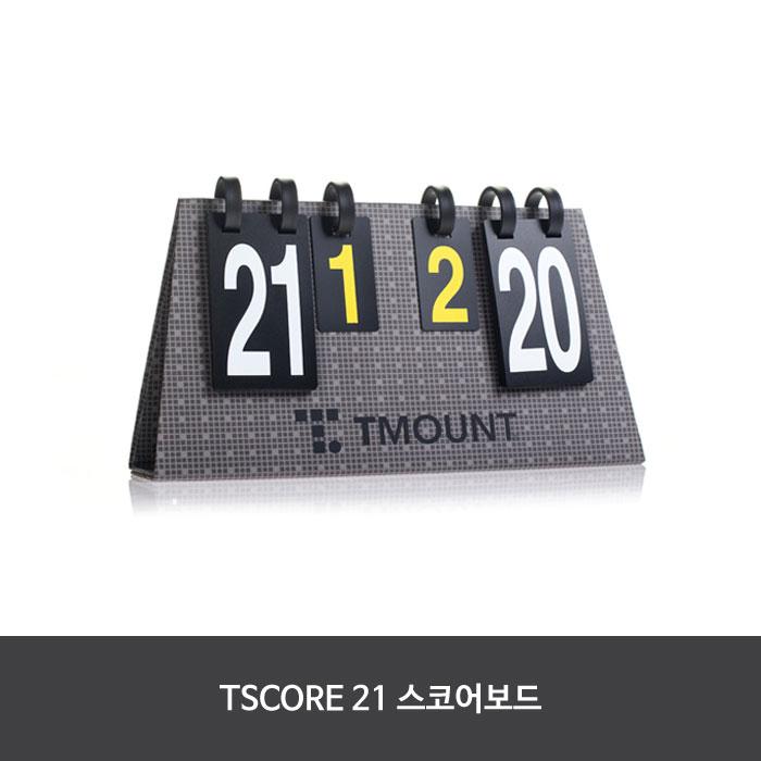 티마운트 TSCORE 21..