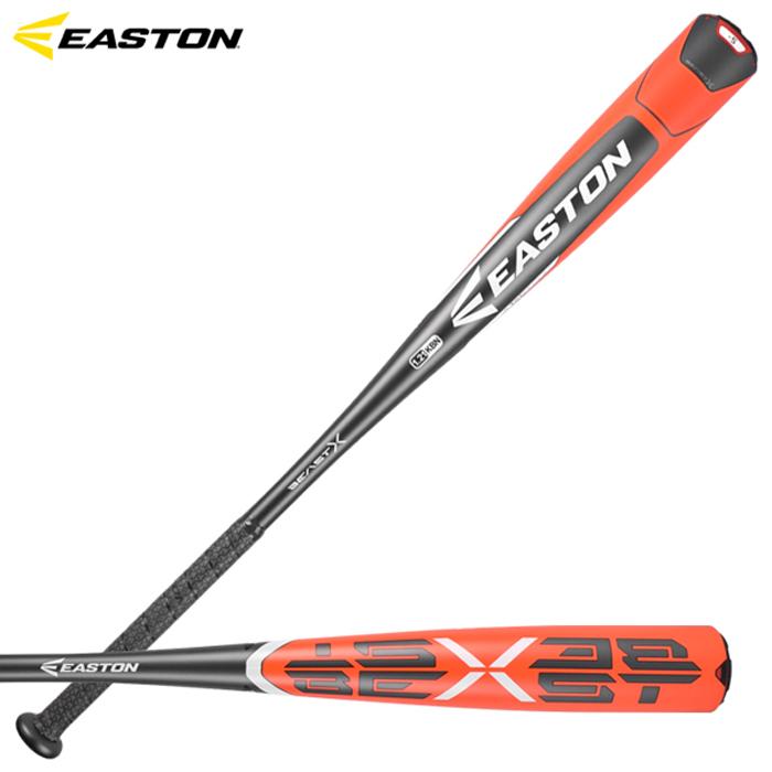 이스턴 비스트X 야구배트