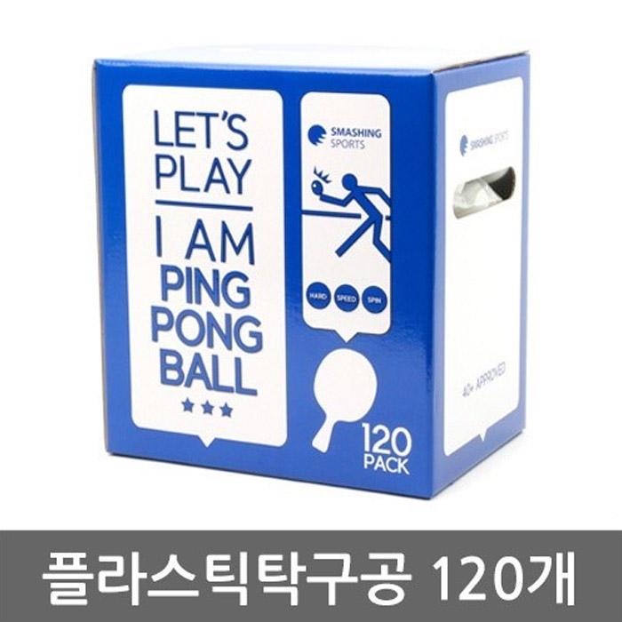 스매싱 40+3성 플라스틱..