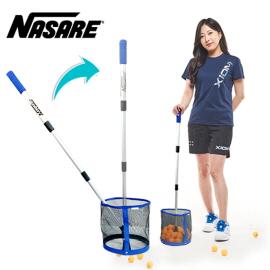 나사레 원형 탁구공 수집기