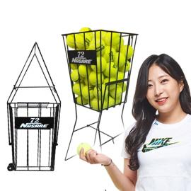 나사레 72 테니스 볼 박..